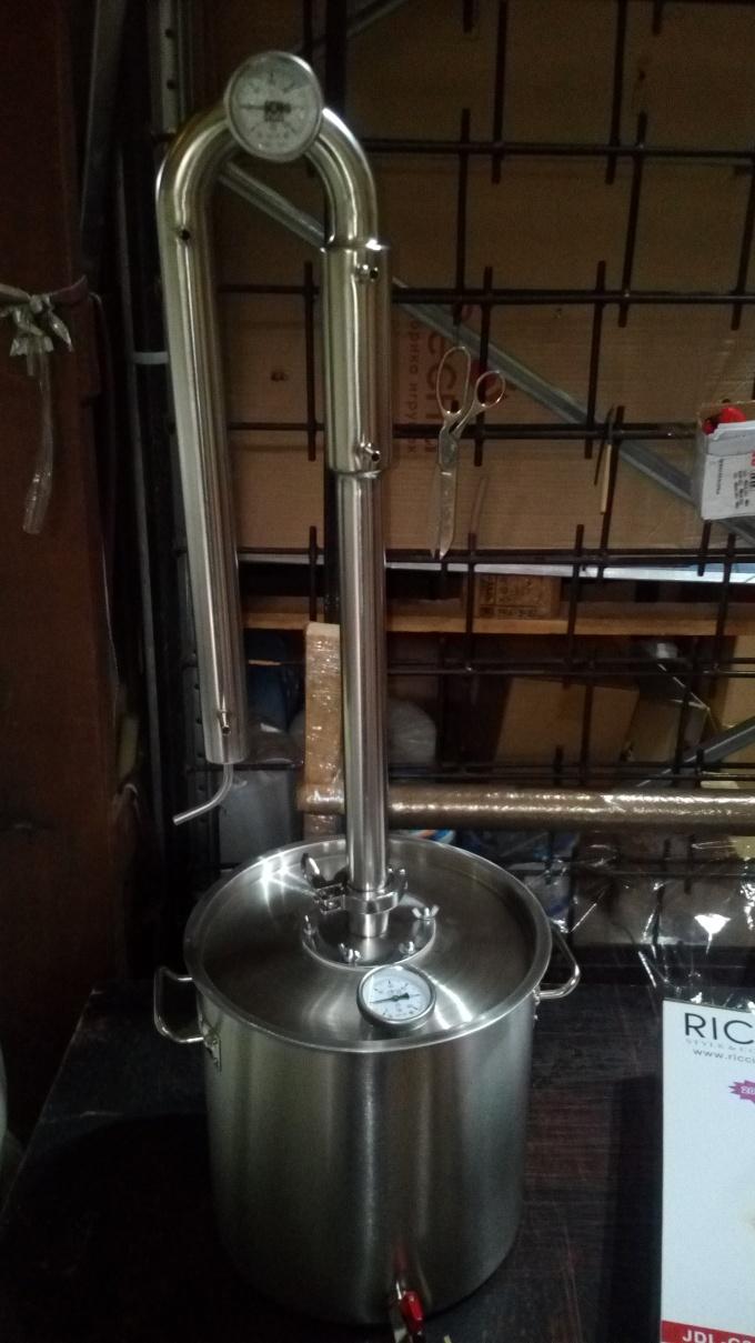 как открыть мини пивоварню